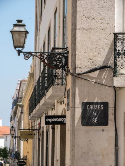 Albergues - No Limit Alfama Guesthouse